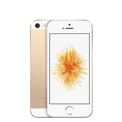 iPhone5/5S/SE用
