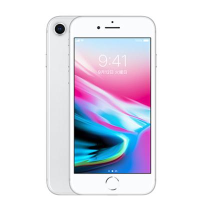 iPhone8用