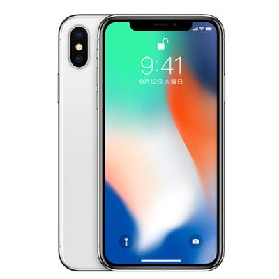 iPhoneX/XS用